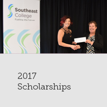 Congratulations to 2017 Scholarship Recipients!